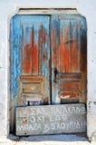 在圣托里尼,希腊海岛上的一个老损坏的蓝色门  免版税库存照片