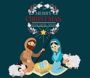 在圣洁家庭的圣诞节诞生宗教伯利恒小儿床场面 库存例证
