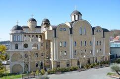 在圣约翰寺庙复杂风雨棚的俄罗斯、通告和Spiridonovski大厦浸礼会教友,索契 库存图片