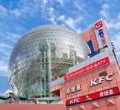 在地铁城市,上海,中国的肯德基出口 库存照片