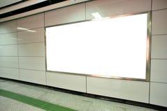 在地铁的空白的广告牌 库存图片