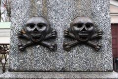 在坟墓的微笑 库存图片