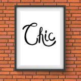 在垂悬在砖墙上的一个白色框架的别致的文本 向量例证
