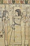 在埃及纸莎草的象形文字 库存照片