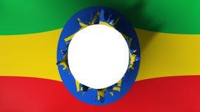 在埃塞俄比亚的旗子的孔裁减 皇族释放例证