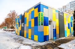 在城市堤防的充满活力的五颜六色的公共厕所在冬天 库存照片