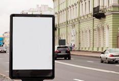 在城市的空白广告牌 免版税库存图片