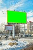 在城市的空白的广告牌 库存照片