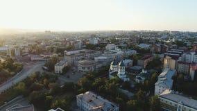 在城市的顶视图在清早显示 影视素材