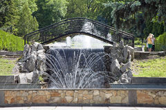 在城市Pyatigorsk市区公园  免版税库存图片