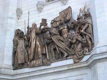 在基督大教堂的门面的雕刻的小组救主 库存照片