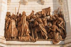 在基督寺庙的山墙饰的浅浮雕救主在莫斯科 免版税库存图片