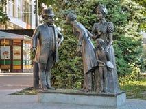 在塔甘罗格,俄罗斯雕刻`厚实和稀薄的` 库存图片