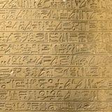 在墙壁上的古老埃及象形文字 图库摄影