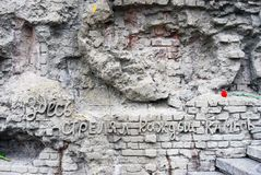在墙壁上的巨大战争` s场面 免版税库存照片