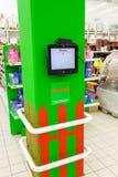 在墙壁上的条形码扫描器在超级市场欧尚 免版税库存图片