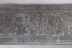 在墙壁上的艺术性的详细的背景在宫殿 库存照片
