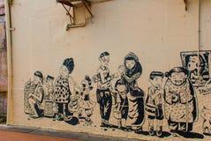 在墙壁上的街道画 四埔市,沙捞越,马来西亚,婆罗洲 免版税库存照片