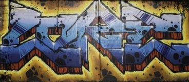 在墙壁上的街道画 塞尔维亚,贝尔格莱德, 2018年2月16日 库存图片