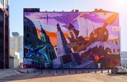 在墙壁上的街道画在Piotrkowska街上在罗兹 库存照片