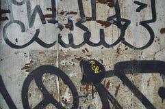 在墙壁上的街道画 免版税图库摄影