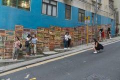 在墙壁上的街道画 免版税库存照片