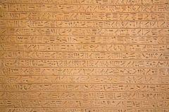 在墙壁上的象形文字 库存图片