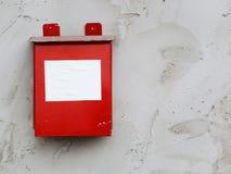 在墙壁上的过帐配件箱 免版税图库摄影