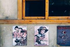 在墙壁上的韩国电影海报在Jangsaengpo村庄从20世纪60年代到70s 库存照片