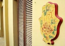在墙壁上的Hamsa 库存照片