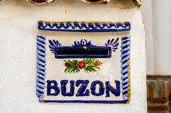在墙壁的老letterbox,提供信件传统方式  库存图片