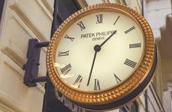 在墙壁2上的Patek菲利普手表 免版税库存图片