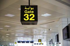 在多哈国际机场的门32 免版税库存图片