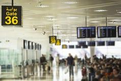 在多哈国际机场的门36 免版税库存照片