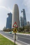在多哈Corniche的Dallah 免版税库存照片