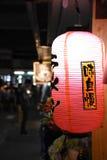 在夜场面的日本灯笼 图库摄影