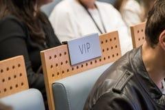 在大厅的VIP位子 免版税库存照片