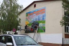 在大厦的墙壁上的街道画 免版税图库摄影