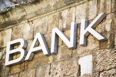 在大厦的石头雕刻的银行标志 免版税库存图片