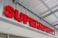 在大厦的超级市场标志 库存图片