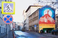 在大厦门面的街道画 免版税图库摄影