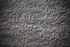 在大理石背景的古老字母表 免版税库存照片