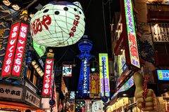 在大阪的这个小的口袋点燃的美好的标志叫Shinsekai 免版税库存照片