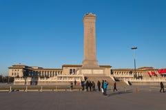 在天安门广场的人民英雄纪念碑。北京。Ch 免版税库存图片