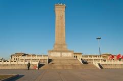 在天安门广场的人民英雄纪念碑。北京。Ch 免版税图库摄影