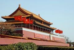 在天安门广场的天安门门,北京,中国 免版税库存图片