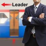 在天空火车站的领导 库存图片