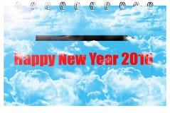 在天空的新年快乐背景 免版税库存图片