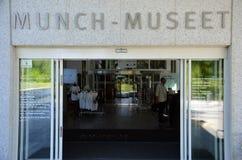 在奥斯陆用力嚼博物馆 库存照片