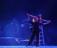 在奥秘探戈舞蹈戏曲的梦想这身分的陶醉 免版税库存图片